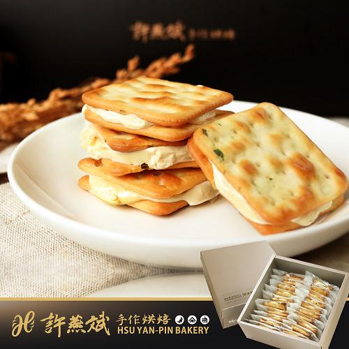 香蔥牛軋餅(一盒30片)