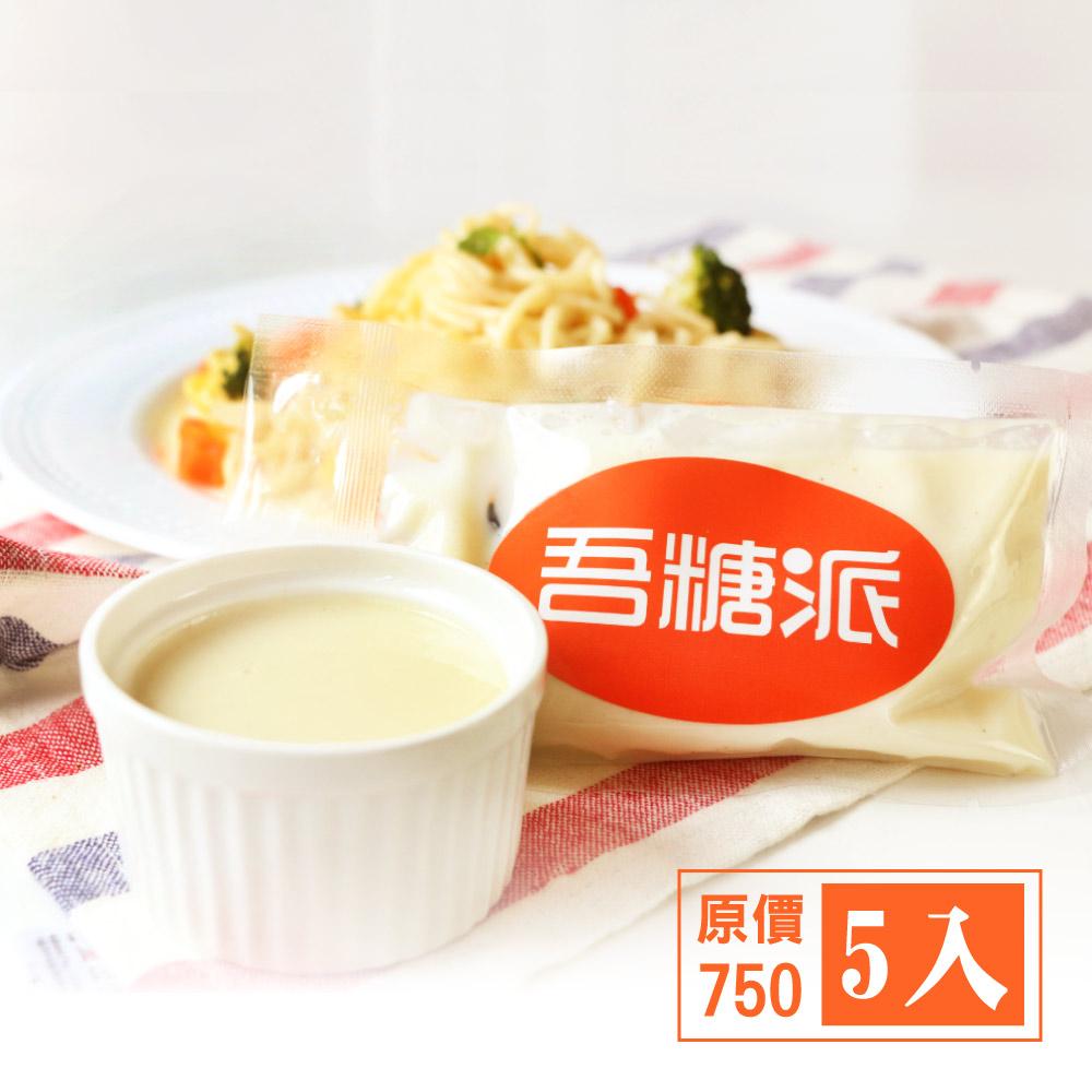 無油低卡白醬(5入)