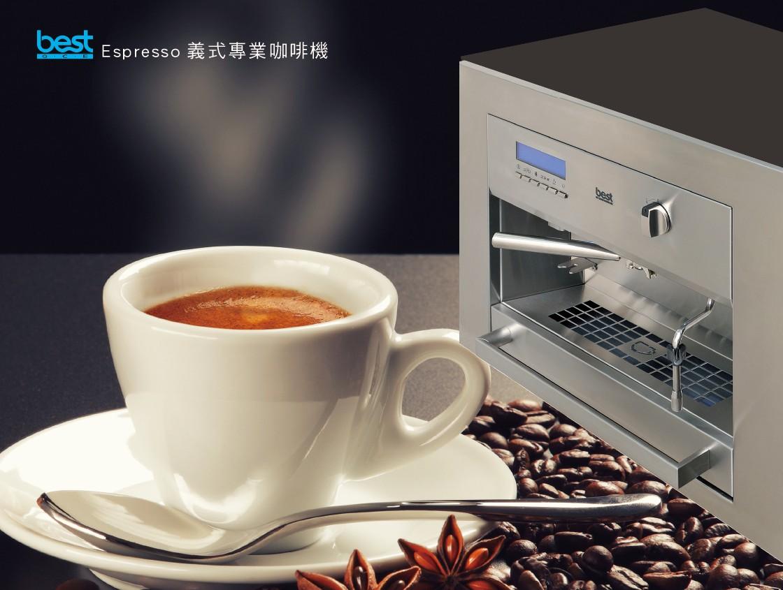 Espresso 義式專業咖啡機