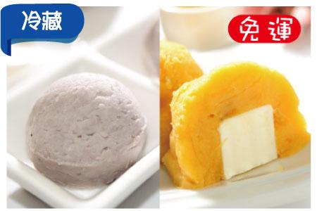 【周老爸免運組】鮮芋球3盒+地瓜球3盒♥共六盒 (共24顆)