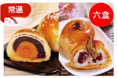 中秋禮盒●浪漫好月禮盒-豆沙蛋黃酥+櫻葉酥(六盒裝)