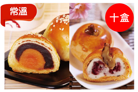 中秋禮盒●浪漫好月禮盒-豆沙蛋黃酥+櫻葉酥(十盒裝)