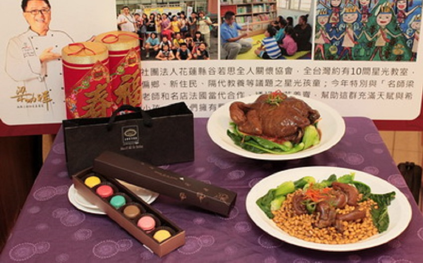 梁幼祥推出限量星光年菜組合 眷村味年菜公益飄香