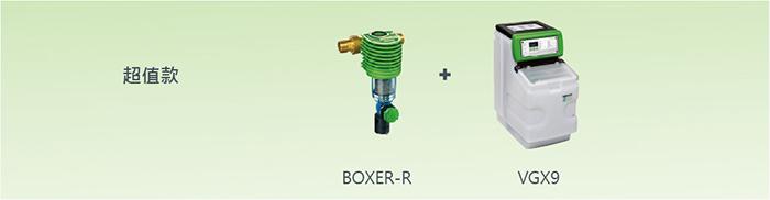BOXER® R+VGX9