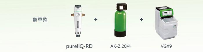 BOXER® A+AK-Z-1+VGX9