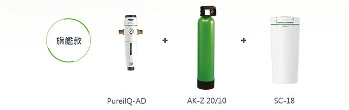 pureliQ® AD+AAK-Z-1+softliQ SC18