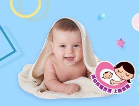 2019 khoisantea 在台中嬰兒與孕媽咪用品展02-28~03-03