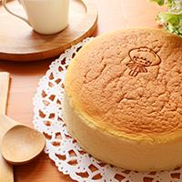 【慶開幕-網站全新上線】輕熟乳酪蛋糕同口味第二件5折!!!