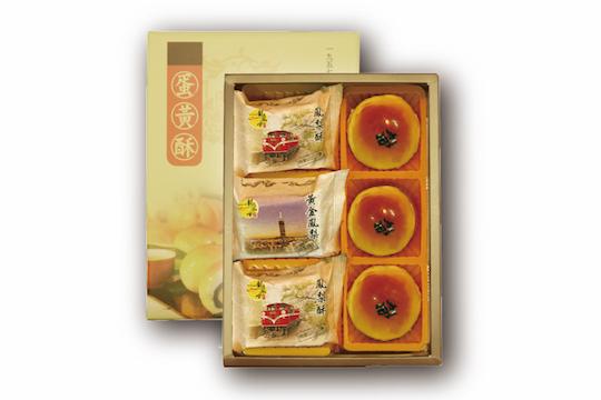 龍鳳堂餅舖-冠軍禮盒