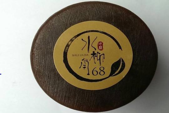 水柳角68-茶箍