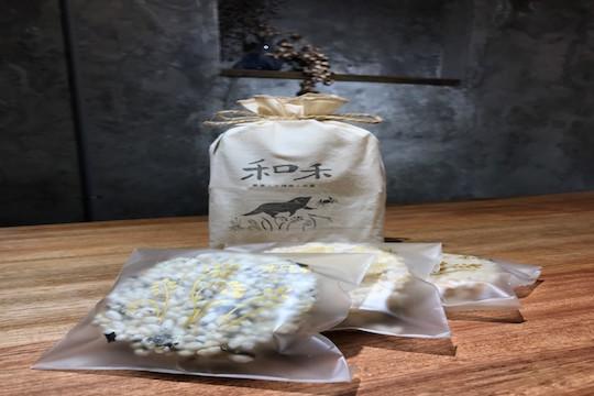 海山餅店-和禾米香