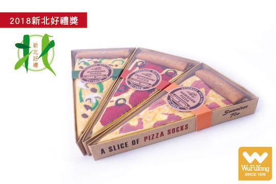 吳福洋針織-甜甜圈與披薩 造型襪組 (2雙入  22~28cm)