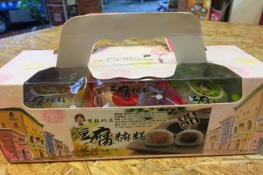 寶桂的店-豆腐麻糬