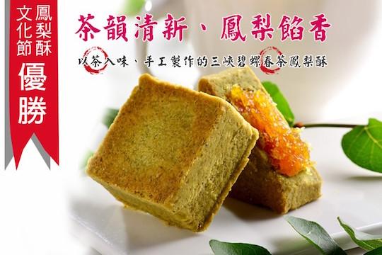艾波索法式甜點-綜合鳳梨酥6入禮盒