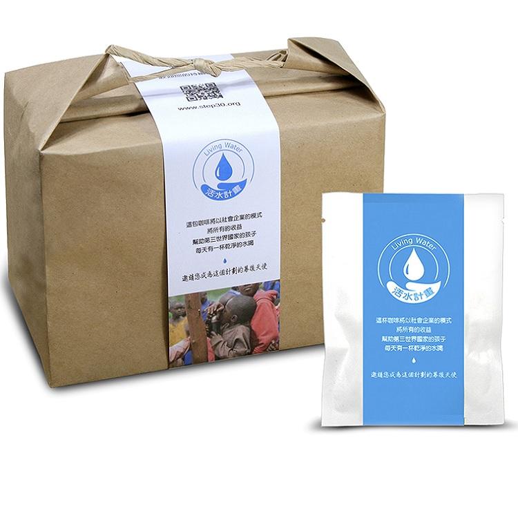 活水咖啡(20小包濾掛式)