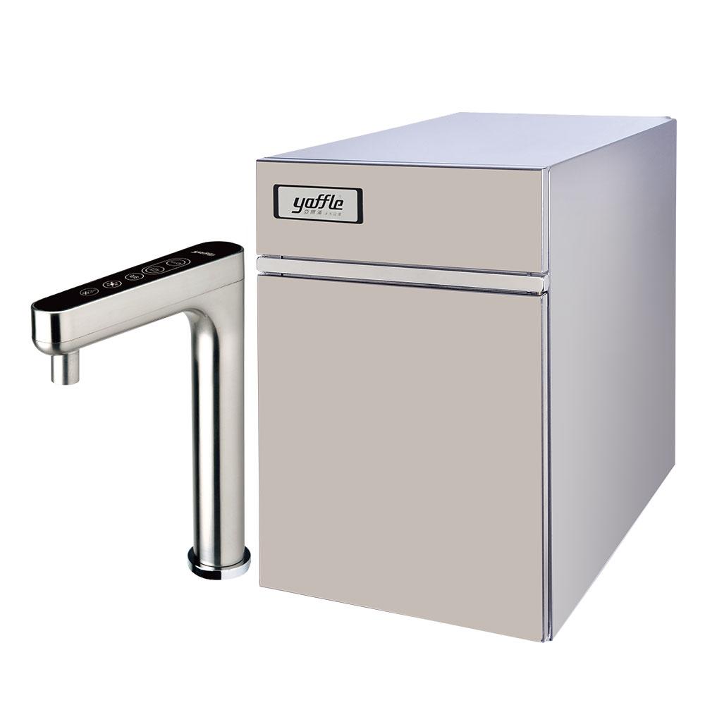 櫥下型家用觸控龍頭氣泡水機YS-130